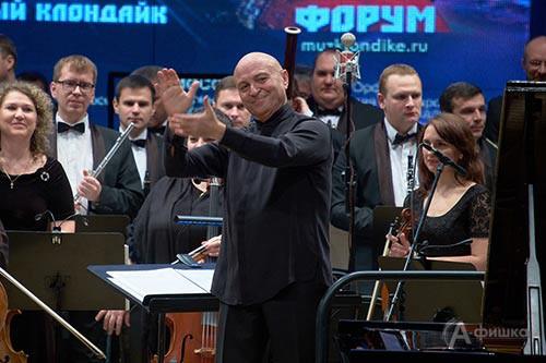 Белгородский оркестр под руководством А. Лейтуша звучал удивительно красочно