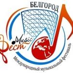 fest-logo2